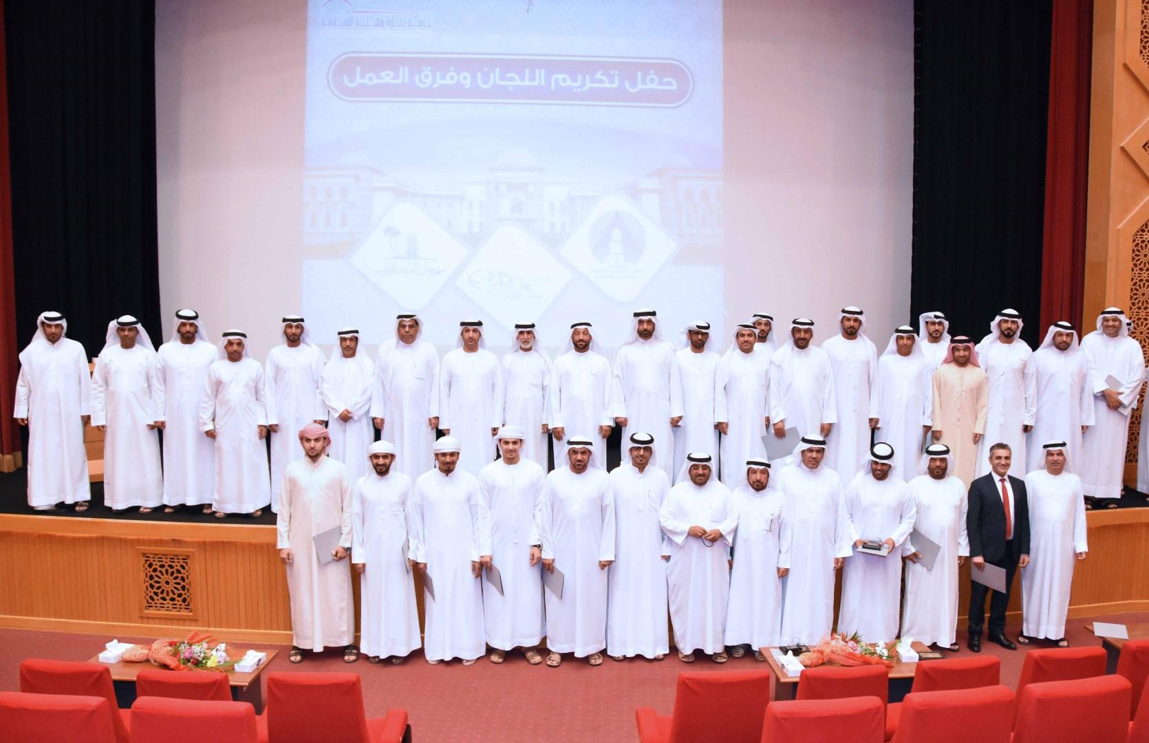 Sharjah Chamber :: News List