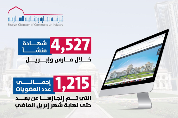 https://www.sharjah.gov.ae//Documents/News/9a971630-6f86-4948-89fa-da3890229c9e.jpg