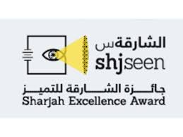 https://www.sharjah.gov.ae//Documents/News/a344e7be-c75e-498b-9e94-8ff72642bb31.jpg